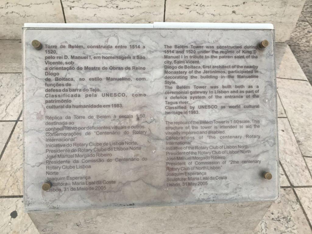 Torre de Belém - Patrimônio Mundial da Unesco