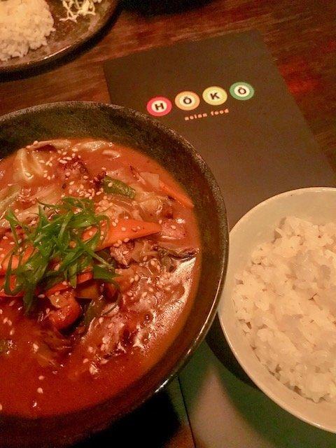 Chicken Karê - Hoko Restaurante - II encontro do japão.br